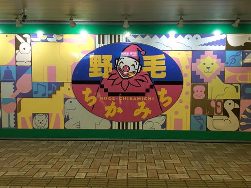 Bloom整体サロン 横浜桜木町店