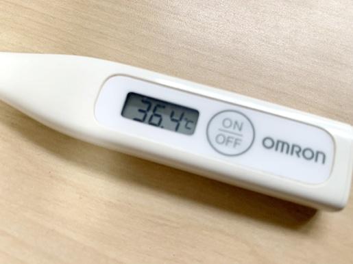 スタッフの体温チェック